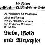 1986/87 - Liebe Geld und Altpapier