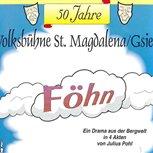 1996 - Föhn